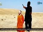 Иракские боевики казнили второго американского журналиста - ФОТО - ВИДЕО: Фоторепортажи