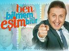 Турецкое шоу оштрафовали за подталкивание мужчин к измене - ВИДЕО: Видеоновости