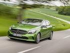 Mercedes-Benz A 45 AMG cтал самым мощным хот-хэтчем - ФОТОГАЛЕРЕЯ: Фоторепортажи