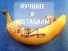 За кем следить: лучшие художники и дизайнеры в Instagram - ФОТО: Фоторепортажи