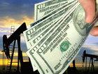 Обнародована предположительная цена на нефть, закладываемая в госбюджет Азербайджана на 2011 год: Экономика