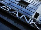 США хотят ввести санкции против крупных банков России: В мире