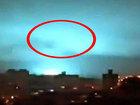 Таинственная вспышка в Бразилии превратила ночь в день - ВИДЕО: Видеоновости