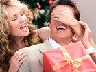 Подарки на Новый год-2015: что подарить? - ВИДЕО: Видеоновости