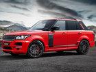 Range Rover превратился в роскошный пикап - ФОТО: Фоторепортажи
