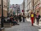 Топ-10 самых дорогих улиц мира - ФОТОСЕССИЯ: Фоторепортажи