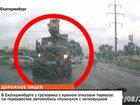 У грузовика с краном отказали тормоза - ВИДЕО: Видеоновости