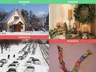 Зимние ожидания и реальность - ФОТОСЕССИЯ: Фоторепортажи