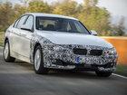 "BMW рассекретила ""трешку"" с расходом в 2 л на 100 км - ФОТО: Фоторепортажи"