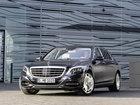 Mercedes-Benz объединит Maybach и Pullman в одной модели - ФОТО: Фоторепортажи