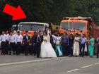 Такую свадьбу, наверное, еще никто не видел - ВИДЕО: Видеоновости