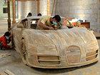 Создан деревянный Bugatti Veyron в натуральную величину - ФОТО - ВИДЕО: Видеоновости