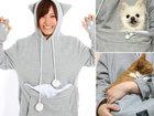Оригинальная одежда для хозяев кошек и собачек - ФОТОСЕССИЯ: Фоторепортажи