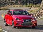Lexus назвал рублевые цены на седан IS 200t с новым турбомотором - ФОТОСЕССИЯ: Фоторепортажи