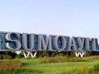 В Сумгайыте создан образцовый жилой массив: Общество