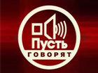 Rusiyanın məşhur proqramında Azərbaycan musiqisi - VİDEO: Видеоновости