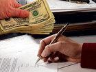 Контроль за заключением страховых договоров ужесточат: Экономика
