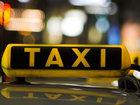 Таксист из США превратил свой автомобиль в ночной клуб - ВИДЕО: Видеоновости