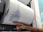 В Грузии произошло новое землетрясение: Новости Грузии