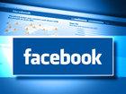 Ölkəmizdə Facebook səhifəsinə görə kredit verilə bilərmi?: Технологии