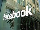 Facebook переехала в необычную штаб-квартиру с парком на крыше - ФОТО: Фоторепортажи