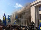 Бунт у Рады в Киеве: площадь залита кровью, есть погибшие - ОБНОВЛЕНО - ФОТО - ВИДЕО: Фоторепортажи