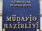 Азербайджанские военные будут обучаться в высших военных школах Турции и России: Политика