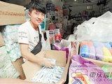 В Китае начали продавать прокладки для мужчин: Это интересно