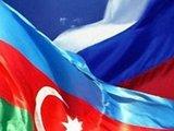 Визит Лаврова в Баку поставил Армению в тупик - АНАЛИТИКА : Политика