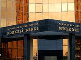 Центробанк обрадовал тех, кто собирается брать кредит: Экономика