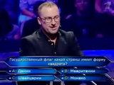 Дмитрий Нагиев звонит сыну на популярной передаче - ВИДЕО: Это интересно