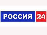 """Телеканал """"Россия 24"""" подготовил видеоролик, посвященный Ходжалинскому геноциду - ВИДЕО: Политика"""
