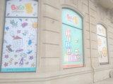 Магазин в центре столицы сменил странное название - ФОТО : Общество