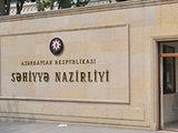 В Азербайджане поступило первое обращение в связи с Эболой: Общество