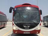 Жители Баку, эти маршруты возвращаются: Общество