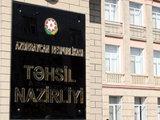 Минобразования меняет директоров бакинских школ: Общество
