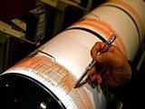В Азербайджане произошло землетрясение - ОБНОВЛЕНО - ВИДЕО: Общество