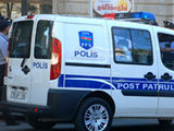 В Баку совершено жестокое убийство - ОБНОВЛЕНО - ВИДЕО: Общество