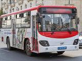 Жуткая авария в Баку: автобус переехал пешехода – ОБНОВЛЕНО - ФОТО - ВИДЕО: Общество