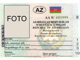 Почем водительские права в Азербайджане? - РЕПОРТАЖ: Общество