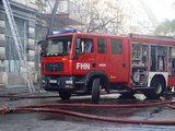Пожар в Ботаническом саду в Баку? – ОБНОВЛЕНО - ФОТО: Общество