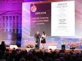 """Наргиз Пашаева: """"Университеты - это всегда вечное, а все остальное лишь большие и малые эпизоды истории"""" - ФОТО: Политика"""