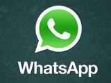 До выхода новинки от Whatsapp остались считанные дни: Технологии