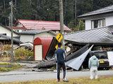 Мощное землетрясение в Японии, десятки пострадавших - ОБНОВЛЕНО - ФОТО - ВИДЕО: В мире