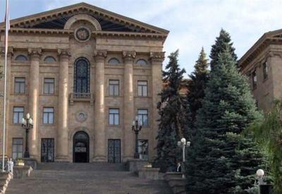 В парламенте Армении озвучили преступления Саргсяна