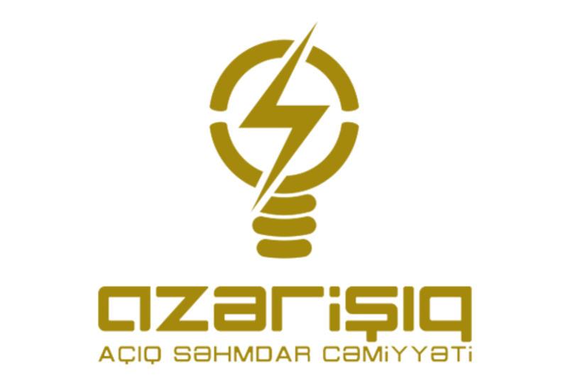 """""""Азеришыг"""": Нет необходимости в экономии света в Баку"""