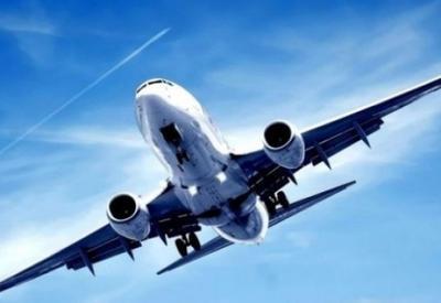 """Специалисты начали расшифровку """"черных ящиков"""" разбившегося Airbus"""