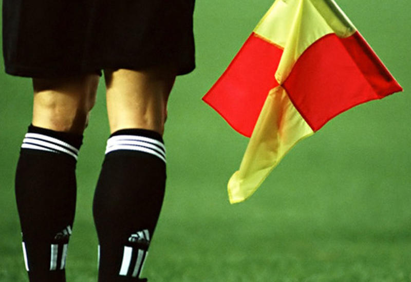 Стали известны главные арбитры матчей 7-го тура Премьер-лиги