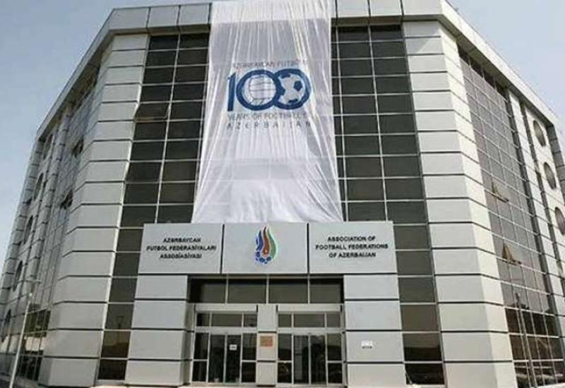 Назим Алиев может стать членом Тренерского комитета АФФА