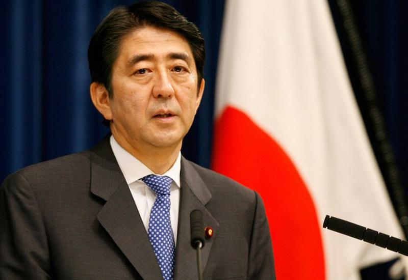 Премьер Японии обновил кабинет министров
